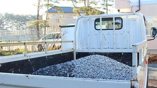 大きな石やたくさんの砂利の処分方法